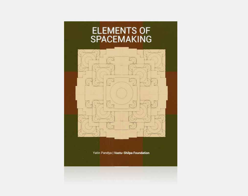 elements-of-spacemaking